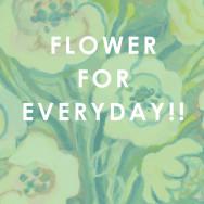 flowerfor